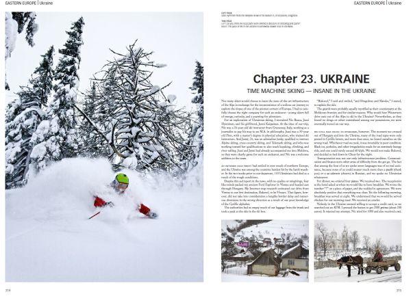 Skikjøring Ukraina